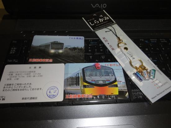 DSC02107.JPG
