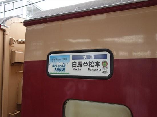 DSC05342_R.JPG
