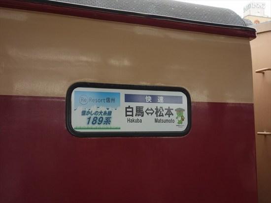 DSC05345_R.JPG