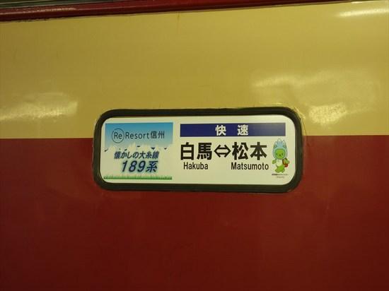 DSC05348_R.JPG