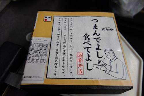 DSC06252_R.JPG